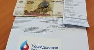 Более 3000 исков подаст ОмскВодоканал на должников до конца года