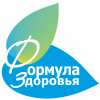 Жителям Омска откроют «Формулу здоровья»