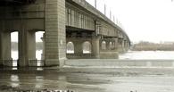Двораковский распорядился еще раз подготовить мосты и переходы Омска к паводку