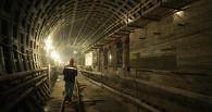 Омскому метро могут урезать финансирование в три раза