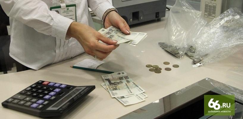 Задолженность по зарплате в России выросла до 4,3 млрд рублей