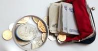Прожиточный минимум в России вырос до 9 662 рублей
