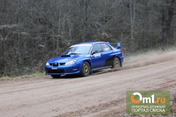 В Омске пройдут любительские гонки «Осенний призыв 2013»