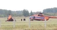 В Омской области за крушение двух вертолетов диспетчеру ограничили свободу