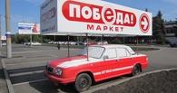 В Омске в рекламном авто гипермаркета «Победа» сгорел человек