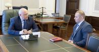 Назаров подписал распоряжение о назначении Михайленко министром