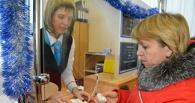 «Росводоканал Омск» предлагает омичам приборы учета воды в офисах обслуживания абонентов