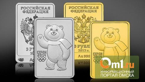 В России появятся прямоугольные монеты