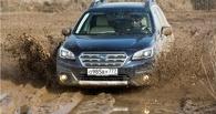 «И» — изобилие: Subaru рассказала о российских комплектациях нового Outback