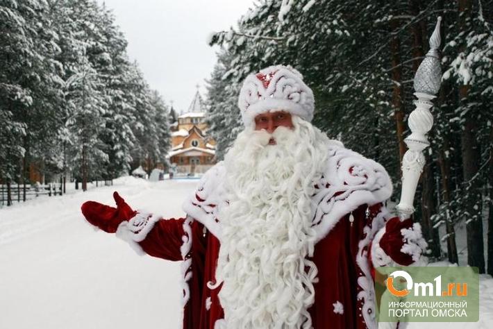 В Омске открылась приемная Деда Мороза