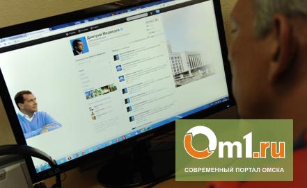 Блог Медведева оказался самым популярным у россиян