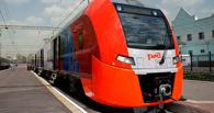 Из Омска до Новосибирска запустят «Ласточку» только в 2016 году