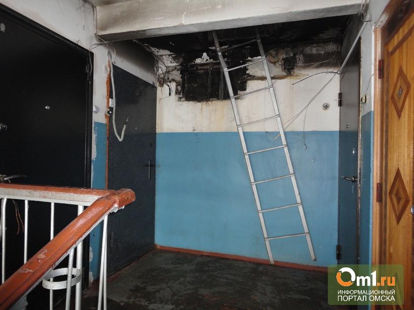 В Омске из горящего дома спасли 15 человек