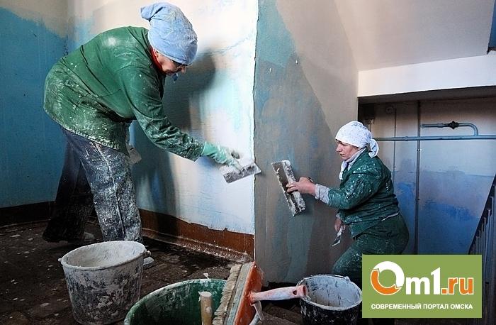 Чиновники назвали проблему капремонта в Омске «стихийным бедствием»