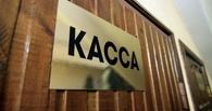 Российские власти увеличат материнский капитал на 22 тысячи рублей