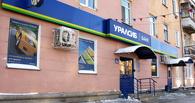 ЦБ и «Уралсиб» опровергли сообщение о санации банка