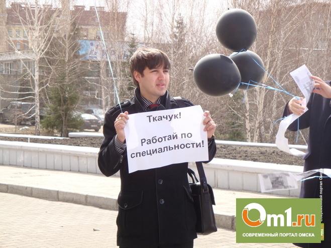 Депутата ЛДПР отстранили от возрождения омского клуба XL