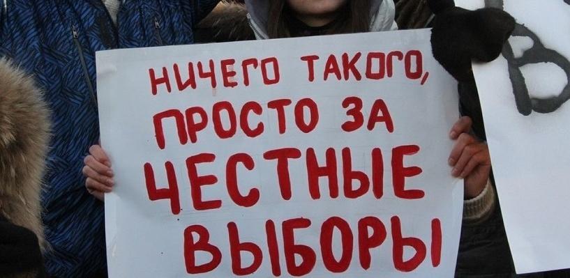 Социологи предсказали массовые протесты в России через год