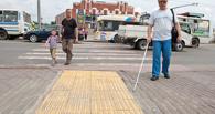 На омских тротуарах уложат тактильную плитку