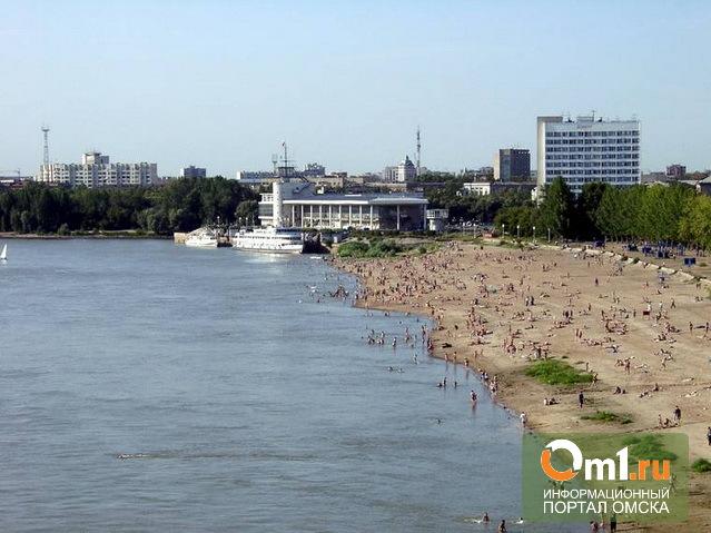 Омские пляжи откроют для посещения в День защиты детей