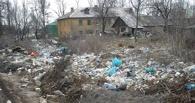 Омское минприроды пойдет в суд с требованием ликвидировать городские свалки
