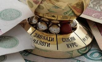 Омские организации недоплатили в бюджет налогов на два миллиарда