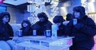 В Омске в ледовом кафе можно будет купить грог и глинтвейн