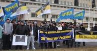 В Омске в этом году опять не будет «Русского марша»