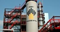 «Роснефть» расскажет, куда потратит деньги, запрашиваемые в ФНБ