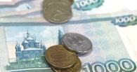 Реальный размер пенсий в Омской области упал на 3,3%