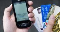 Сообщив «сотруднику» банка данные карты, омичка лишилась 430 тысяч рублей
