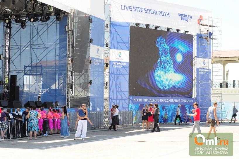 Омичи увидят Олимпиаду в Сочи «живьем» на больших экранах