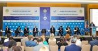 Банкиры обсудили перспективы финансовой системы в Сочи