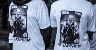Омичи снова соберутся на «народный сход» в память об Иване Климове