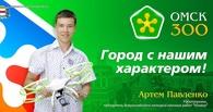 В Москве отмечено изобретение школьника из Омска, создавшего новый дрон