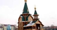 Омская Епархия претендует на храм Всех Святых в Казачьем сквере