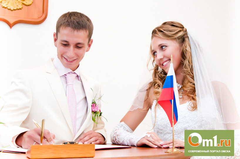 В Омске появится новый ЗАГС