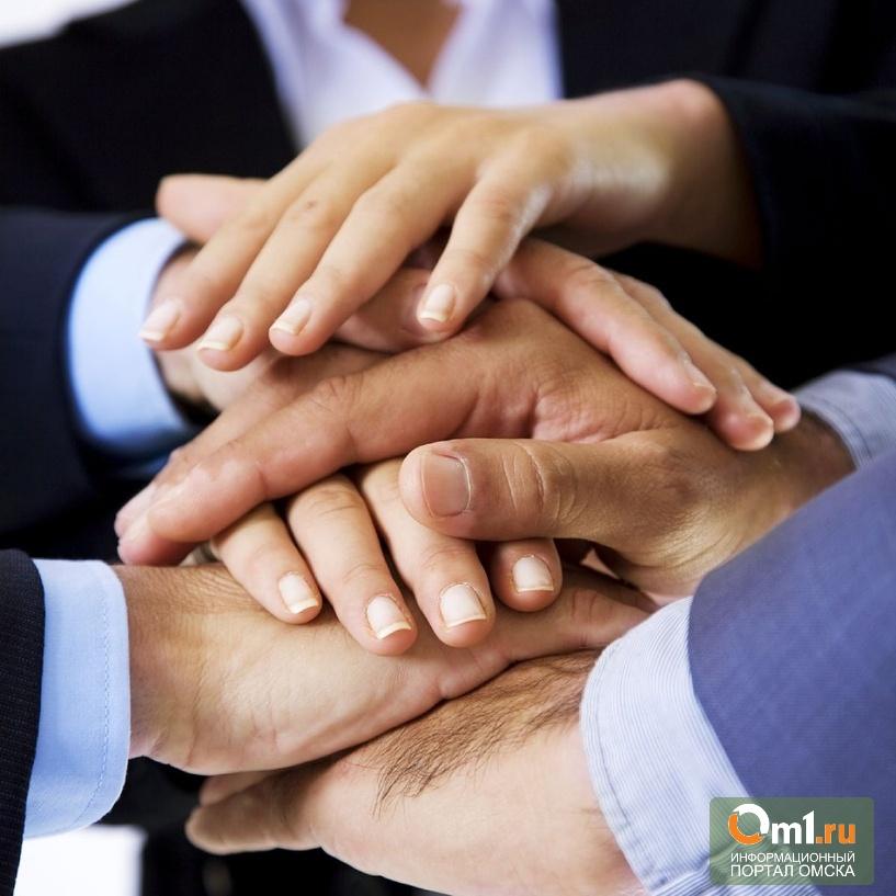 В Омске стартует III Международный форум социальных предпринимателей