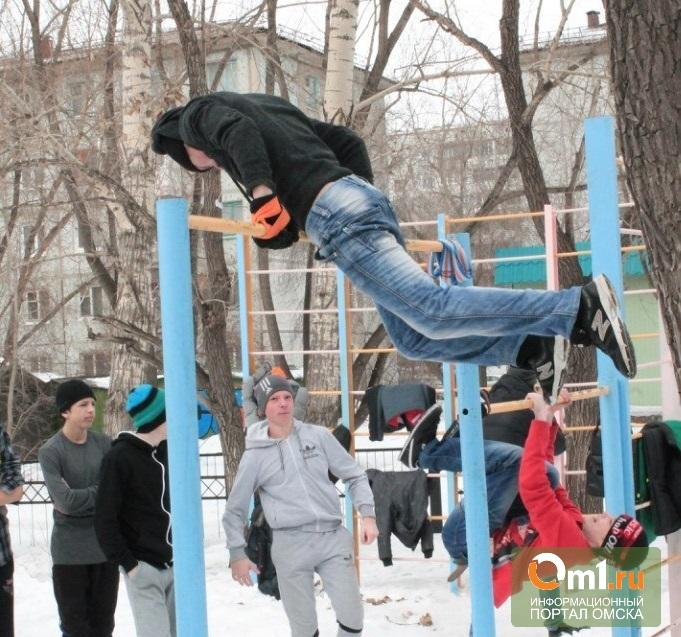 В Омске ищут площадку для соревнований на турниках