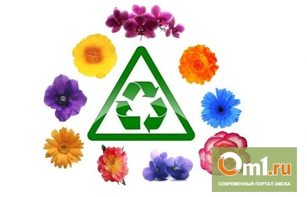 31 мая омичи превратят мусор в цветы