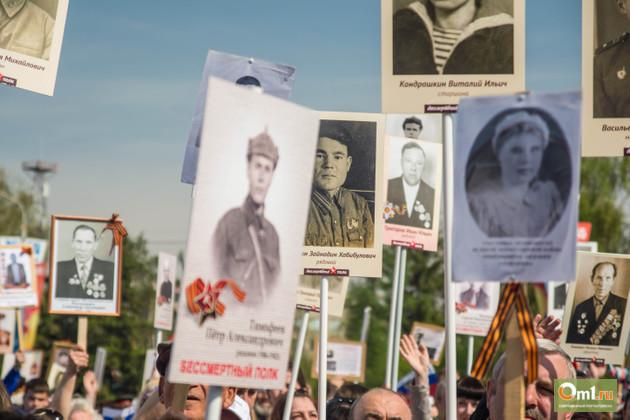 В Омске транспаранты «Бессмертного полка» оказались выброшены