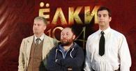 Финал новой части «Ёлок» снимут в Омске