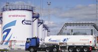 «Газпромнефть-Региональные продажи» реализовали свыше 14 млн тонн топлива