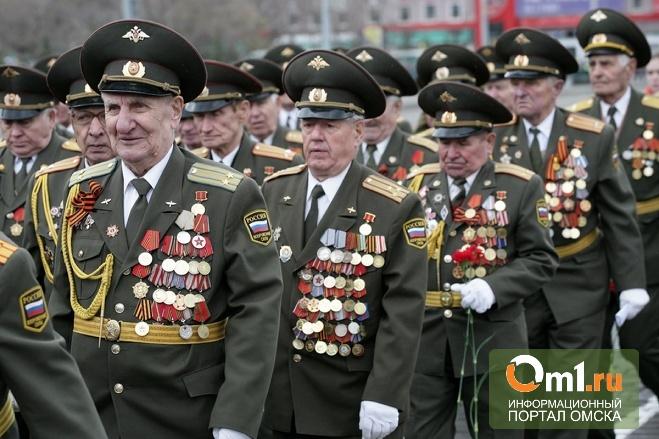 В Госдуме предлагают учредить должность омбудсмена для ветеранов