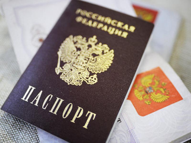 Welcome! В омской миграционной службе незаконно выдавали паспорта иностранцам
