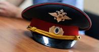Сегодня замначальнику УМВД Омской области Клевакину зачитают приговор