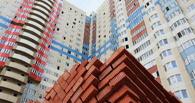 В этом году в Омске снизятся объемы ввода жилья