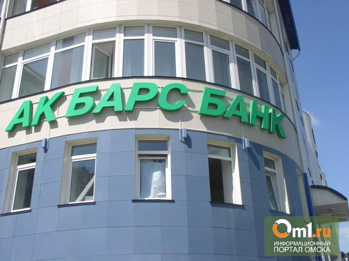 Впервые в России: часами платят!