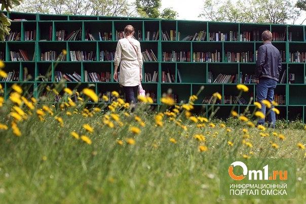 Омские библиотеки открывают летние читальные залы