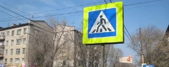 В Омске на пешеходных переходах появились оранжевые человечки